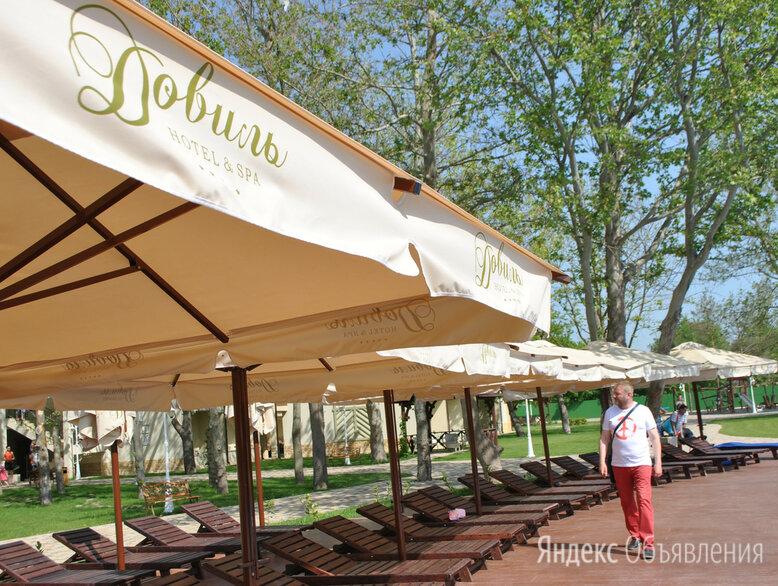 Купол для зонта по цене 6000₽ - Аксессуары для садовой мебели, фото 0