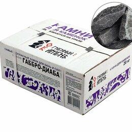 Камни для печей - Камень для бани Габбро-диабаз, 0
