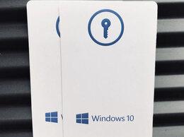 Программное обеспечение - Ключ Windows 10 Home, 0