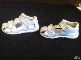Босоножки, сандалии - Сандалии Superfit р. 26 17 см, 0
