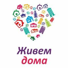 Менеджер - Менеджер по продажам в г.Волжский, 0