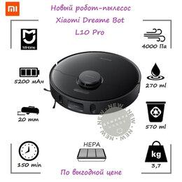 Роботы-пылесосы - Робот-пылесос Xiaomi Dreame Bot L10 Pro, 0