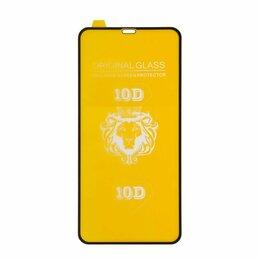 Защитные пленки и стекла - Защитные стекла для iPhone Xs Max, 0