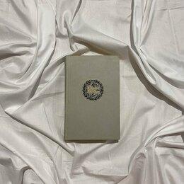 Художественная литература - Сергей Есенин , 0