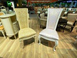 Стулья, табуретки - Красивый и элегантный стул с резными ножками., 0