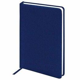 Канцелярские принадлежности - Ежедневник А5  Brauberg  Select, синий, ляссе, балакрон, под зернистую кожу., 16, 0