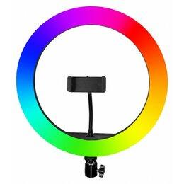Осветительное оборудование - Кольцевая лампа 36см  RGB со штативом, 0