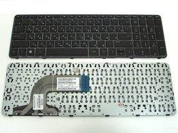 Клавиатуры - Клавиатура Pavilion 15-n033er, 0