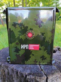 Аксессуары и комплектующие - Сухой паек  ИРП-3 1,79 кг Дружба народов КРЫМ, 0