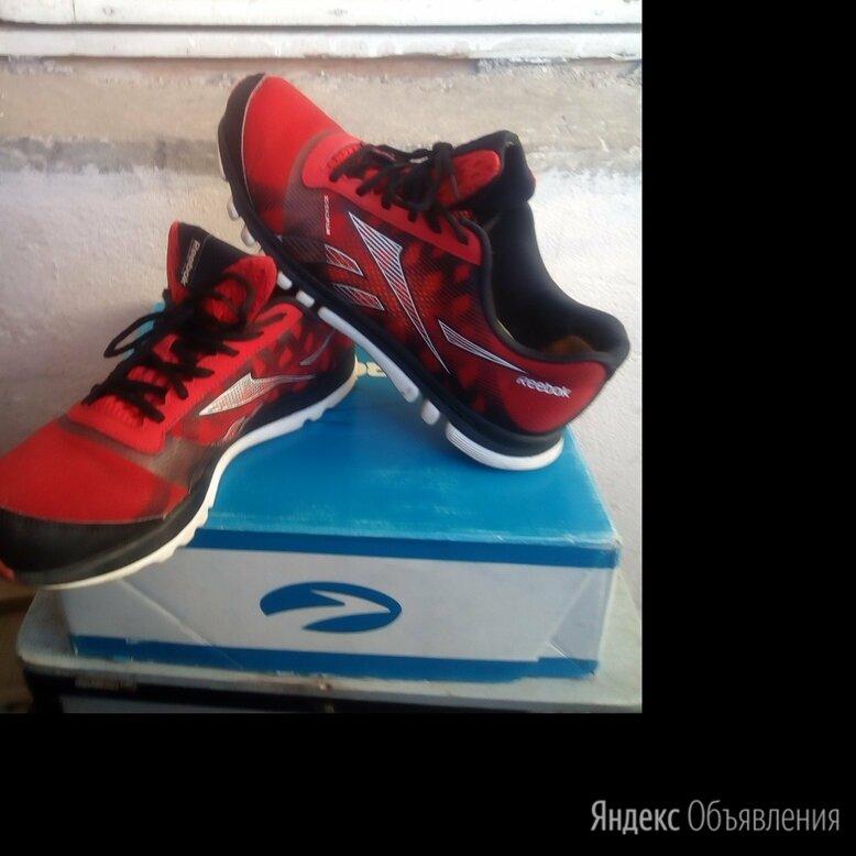 Reebok по цене 1600₽ - Кроссовки и кеды, фото 0