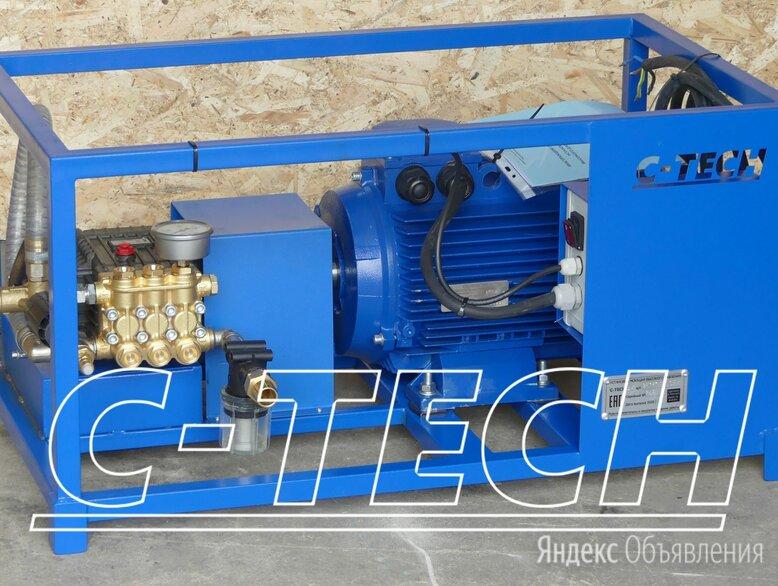 Гидродинамическая установка C-TECH Bounche 250bar по цене 55000₽ - Мойки высокого давления, фото 0