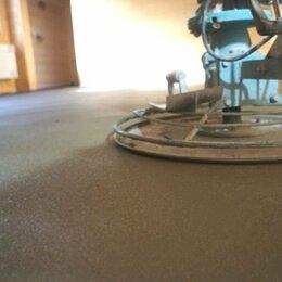 Строительные смеси и сыпучие материалы - Стяжка пола полусухая / Штукатурка стен гипсовая, 0