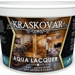 Антисептики - Лак-антисептик Kraskovar Aqua Lacquer для дерева…, 0