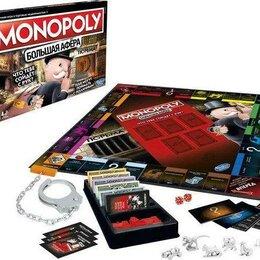 Настольные игры - Настольная игра Монополия Большая афера, 0