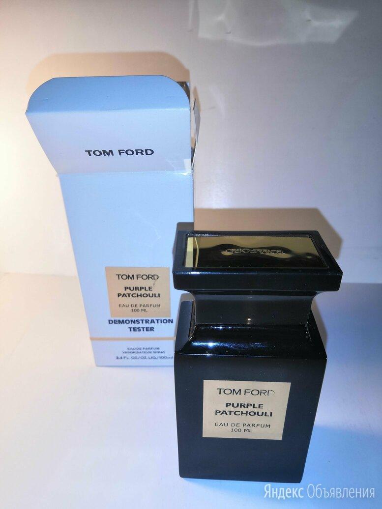 Духи Tom Ford Purple Pachouli по цене 2000₽ - Парфюмерия, фото 0