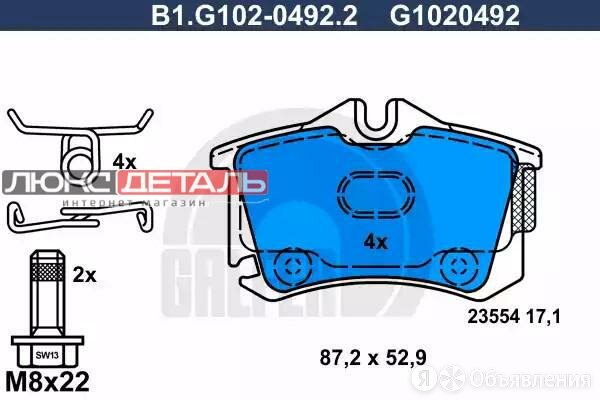 GALFER B1G10204922 Колодки торм.зад.  по цене 1640₽ - Тормозная система , фото 0