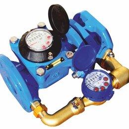 Элементы систем отопления - ВСХНКд-150/40 счетчик холодной воды, 0
