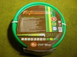 Шланги и комплекты для полива - Шланг Almaplast SMASH 1/2, 5сл.(Италия), 0