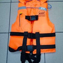 Спасательные жилеты и круги - Детские спасательные жилеты до 30 и 50 кг, 0
