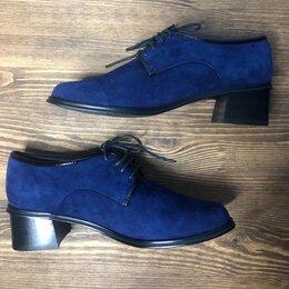 Ботинки - Туфли ботинки 37 размер синие, 0