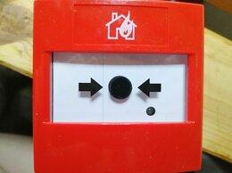 Противопожарное оборудование - извещатель пожарный, 0