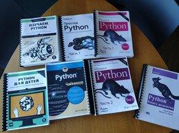 Компьютеры и интернет - Книги и учебник по программированию, 0