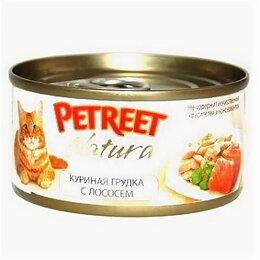 Корма  - Petreet консервы для кошек куриная грудка с лососем 70г, 0