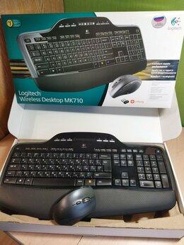 Комплекты клавиатур и мышей - Клавиатура и мышь Logitech Wireless Desktop MK710, 0
