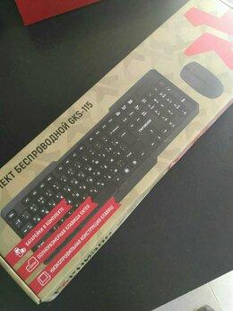 Комплекты клавиатур и мышей - Гарнизон GKS-115 клавиатура + мышь, 0