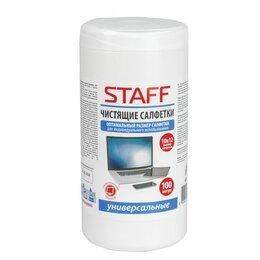Тряпки, щетки, губки - Чистящие салфетки для экранов и пластика  STAFF…, 0
