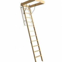 Лестницы и элементы лестниц - Чердачная лестница Docke PREMIUM / Деке ПРЕМИУМ…, 0