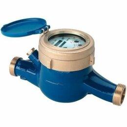 Элементы систем отопления - MTK-N dy 32 счетчик холодной воды, 0