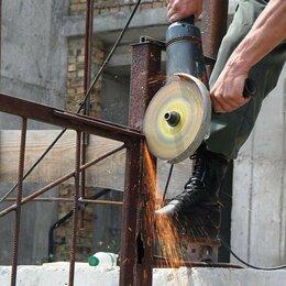 Ремонт и монтаж товаров - Демонтаж старых заборов, 0