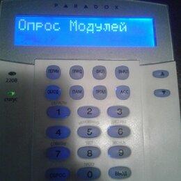 Системы Умный дом - Клавиатура PARADOX K641, 0