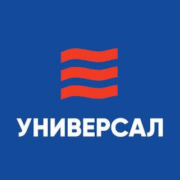 """Грузчики - ООО """"Универсал-Тюмень"""", 0"""