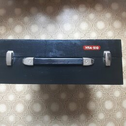 Осветительное оборудование - Набор для фотолюбителей. Увеличитель УПА-510,…, 0