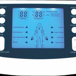 Другие массажеры - Мабис + электромиостимулятор бытового назначения, 0