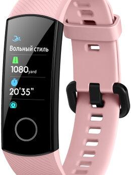 Умные часы и браслеты - Смарт-браслет Honor Band 5 (Pink), 0