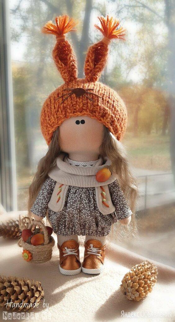 Кукла Белочка. по цене 2800₽ - Куклы и пупсы, фото 0