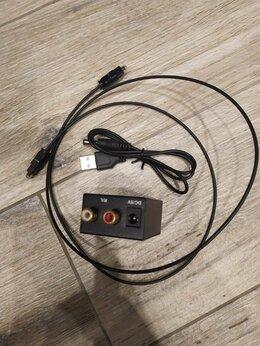Цифро-аналоговые преобразователи - Digital to analog audio converter, абсолютно новый, 0