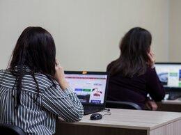 Сфера услуг - Развитие call-центра , 0