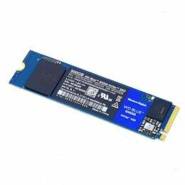 Жёсткие диски и SSD - 500 ГБ SSD M.2 накопитель WD Blue SN550, 0