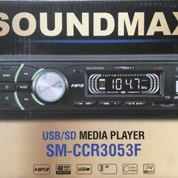 Музыкальные центры,  магнитофоны, магнитолы - Магнитола soundmax , 0
