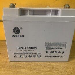 Аккумуляторы и комплектующие - Аккумулятор Sacred Sun SPG 12233W, 0