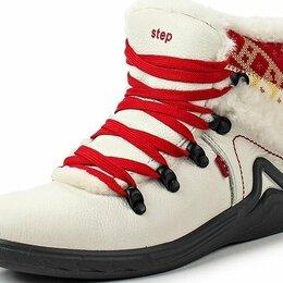 Ботинки - Ботинки спортивные натуральная кожа и мех S-tep р.36 стелька 24 см, 0