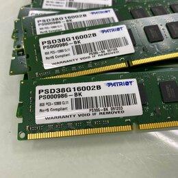 Модули памяти - Оперативная память DDR3 8192Mb Patriot 1600Mhz, 0