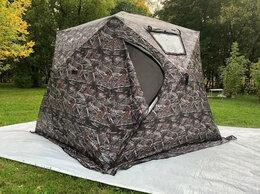 Палатки - Мобильная Баня, 0