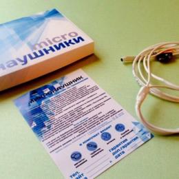Наушники и Bluetooth-гарнитуры - Микронаушник Классический магнитный  , 0