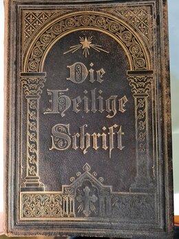 Антикварные книги - Антикварная библия на немецком языке с…, 0