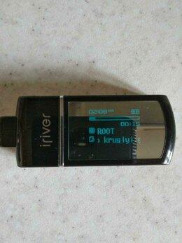 Цифровые плееры - Mp3 плеер-диктофон iRiver N10 512Mb, 0